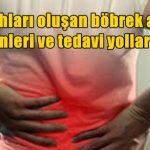 Sabahları oluşan böbrek ağrısı, nedenleri ve tedavi yolları