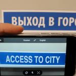 Akıllı Telefonlar İçin En İyi Çeviri Uygulamaları